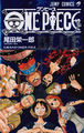 One Piece Blue Grand Data File.png