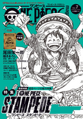 One Piece Magazine Vol. 7