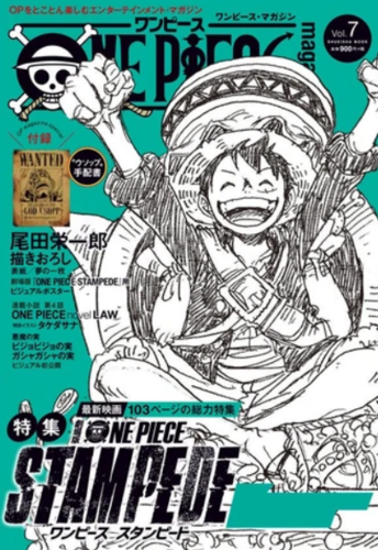 One Piece Magazine Vol. 7
