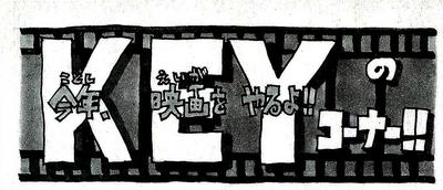 SBS 66 KEY