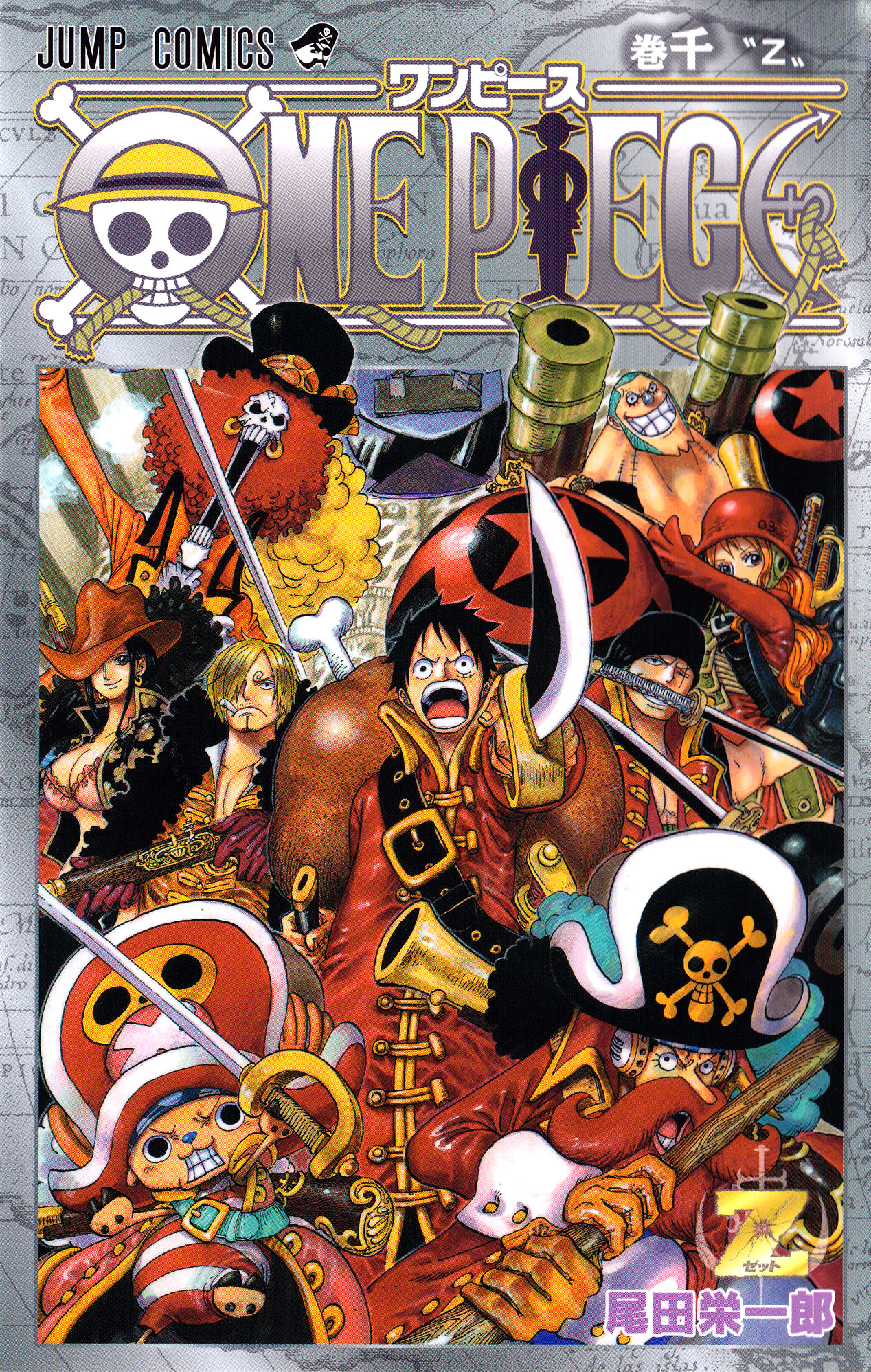 One Piece Volume 1000 One Piece Wiki Fandom Powered By Wikia