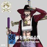 36.Umi o Mitsumeru Me