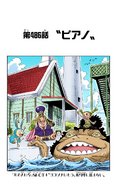 Chapter 486 Colored