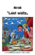 Coloreado Digital del Capítulo 215