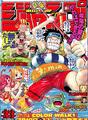 Shonen Jump 2001 numero 33