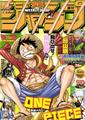 Shonen Jump 2010 numero 50