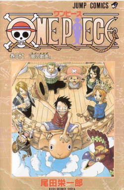 Tome 32 Couverture VO Infobox