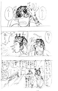 Vol. 13 SBS 113