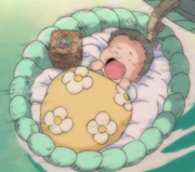 Akisu Baby