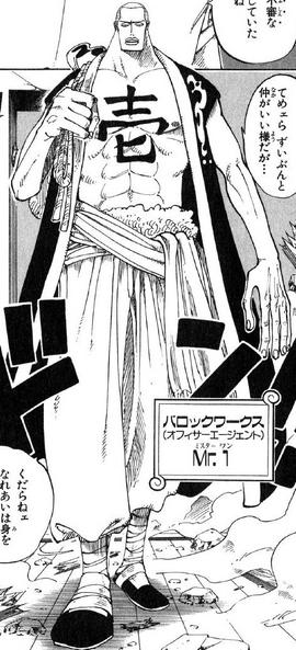 Daz Bones Manga Infobox