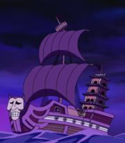 Fallen Monk's Ship (1)