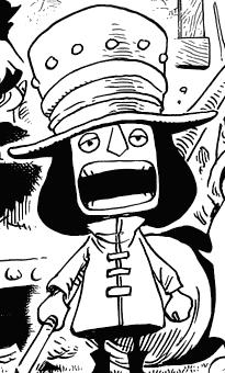 Inhel Manga Infobox