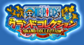 One Piece Grand Collection.png