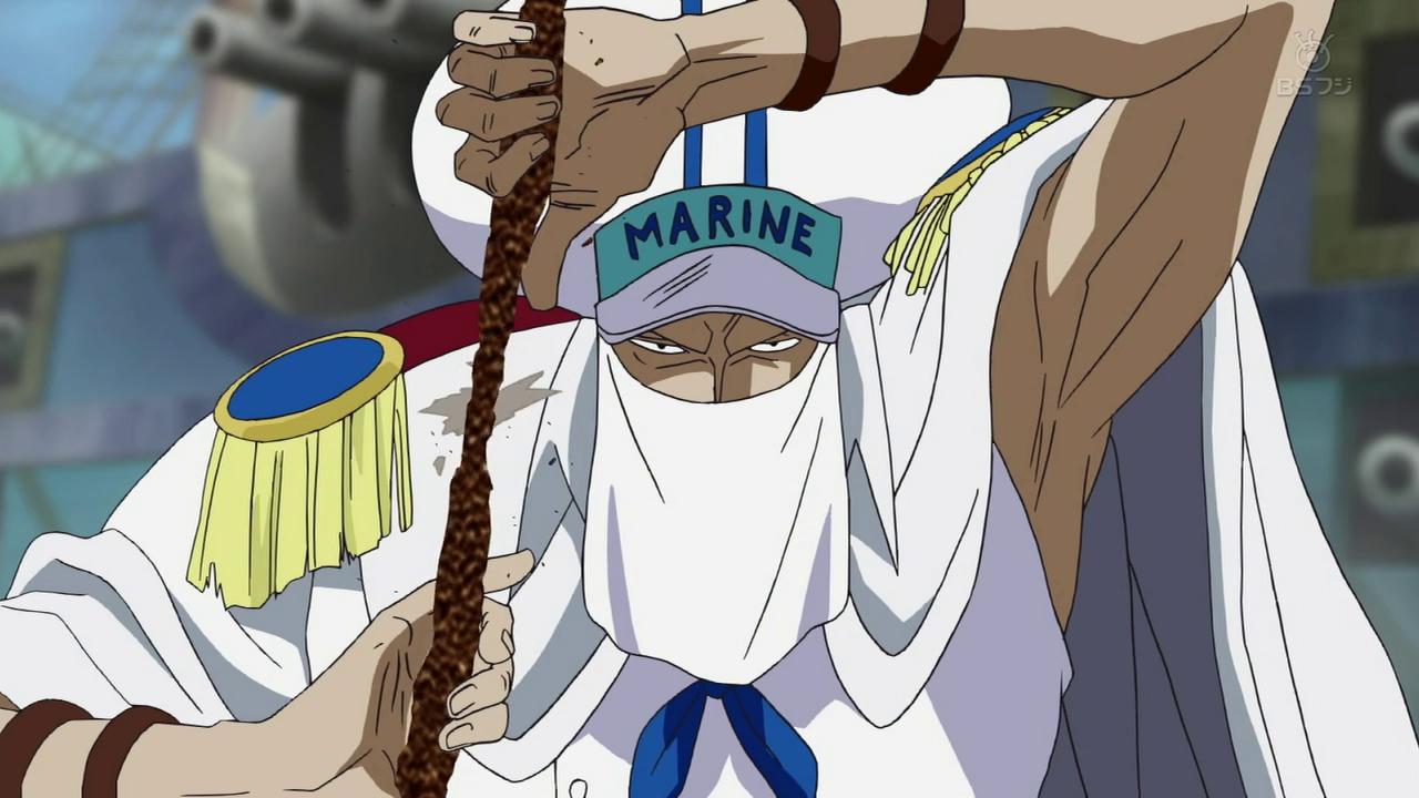 Shu One Piece Wiki Fandom Powered By Wikia
