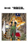 Chapter 419 Colored