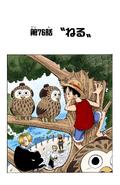 Coloreado Digital del Capítulo 76