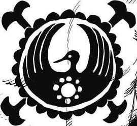 Famille Kozuki Manga Infobox