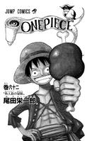 Ilustracion Volumen 62