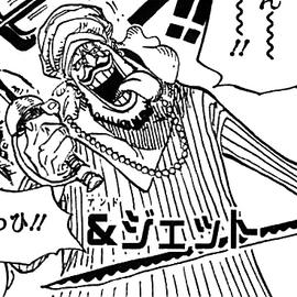 Jeet Manga Infobox