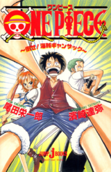 One Piece OVA Cover