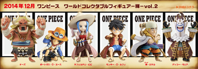 One Piece World Collectable Figure One Piece Log Collection Volume 2