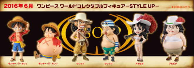 One Piece World Collectable Figure One Piece Style Up