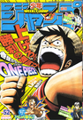Shonen Jump 2005 Issue 52
