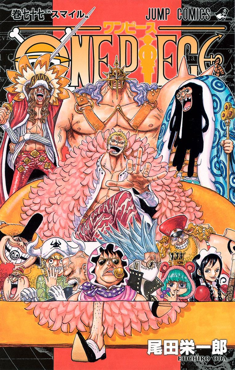 Chapters and Volumes | One Piece Wiki | FANDOM powered by Wikia