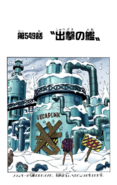 Chapter 549 Colored