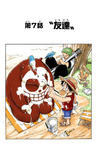 Chapter 7 Colored
