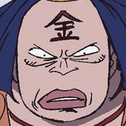 Kaneshiro Portrait