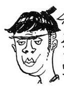 Manusia Wado Ichimonji