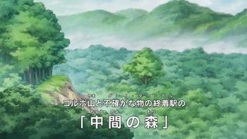 Придорожный Лес