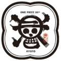 One Piece x Kyoto Logo