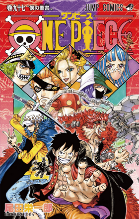 Tome 97 Couverture VO Infobox