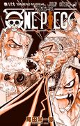 Volume 89 Inside Cover