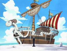Going Merry's Original Appearance