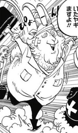 Miyagi Manga Infobox