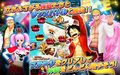 One Piece Dance Battle Screenshot