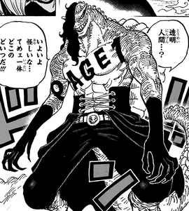 Ryu Ryu no Mi, modèle Spinosaure Forme Hybride Manga Infobox