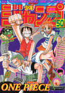 Shonen Jump 1997 Issue 50