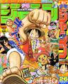 Shonen Jump 2007 numero 26