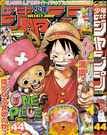 Shonen Jump 2008 Issue 44