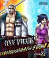 BD Season 16 Piece 3.png