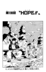 Capítulo 199