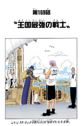 Chapter 169 Colored