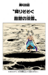 Chapter 430 Colored