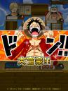 One Piece Pirate Millionaire Luffy Win