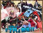Py Shichibukai Cast