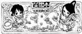 SBS Vol 37 header.png
